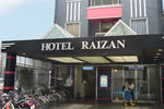Hostel Raizan Kita, Nishinari Shin-imamiya