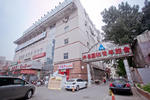 PekingUni International Youth Hostel