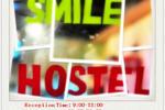 AS House (Asakusa Smile)