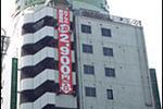Capsule Hotel Asakusa River Side