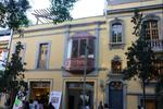 Hostal Boutique La Tercia