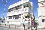 Osaru No Oyado Monkey's Inn Itoman