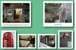 Kaohsiung Backpackers Hostel