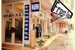 Yangshuo 131 International Hostel